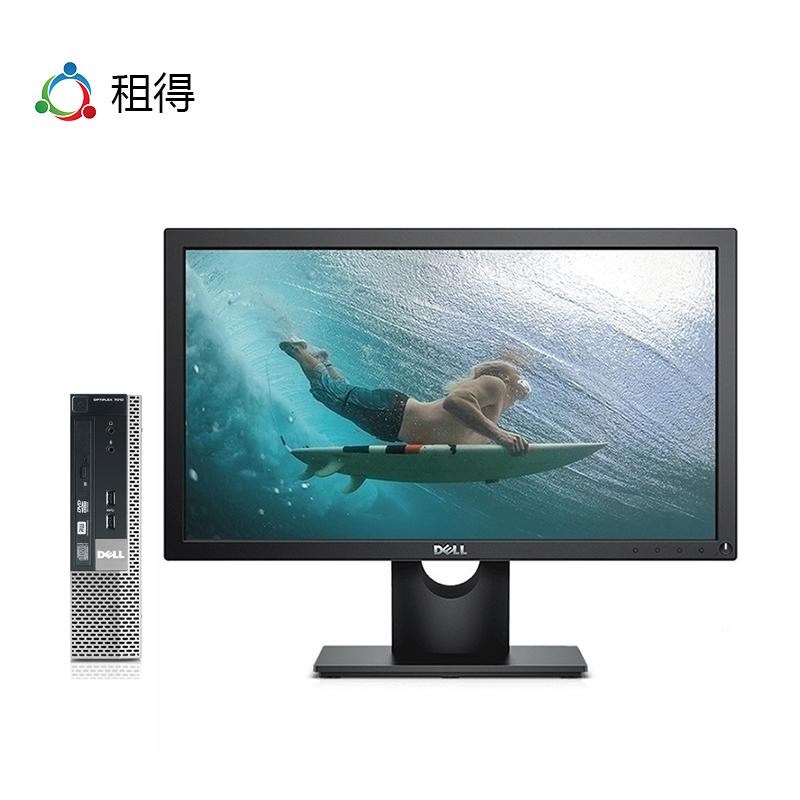 戴爾OptiPlex 7010USFF商用辦公電腦 i3 系列