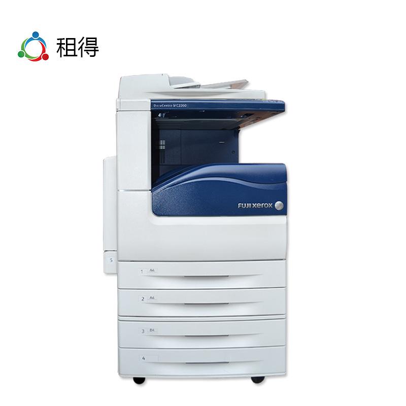 富士施乐C2260彩色激光打印、复印、扫描一体机A3/A4