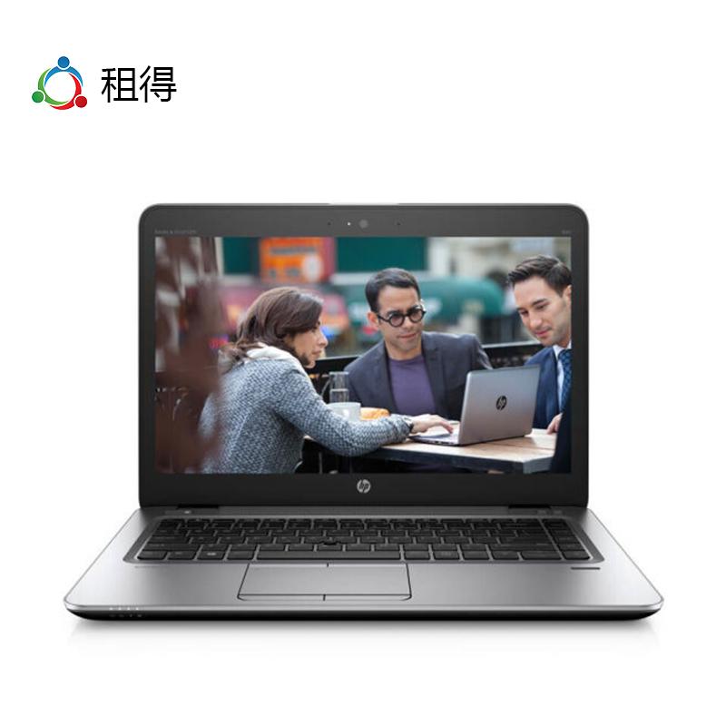 惠普(HP)ELITEBOOK 840 G3核显商务办公笔记本