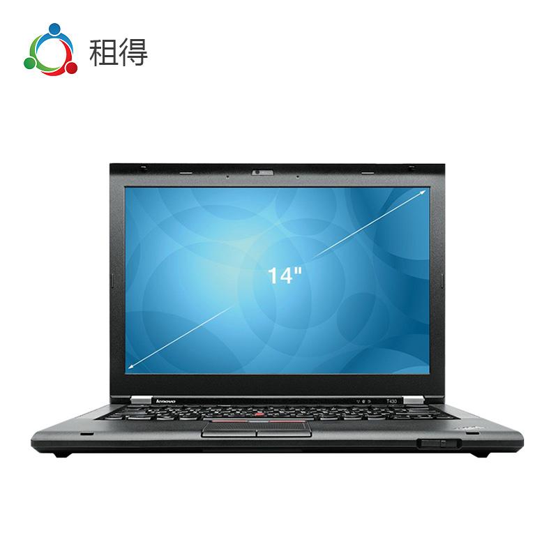 联想ThinkPad T430 /T430s商务笔记本