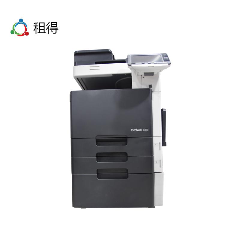 柯美C353彩色激光打印、复印、扫描一体机