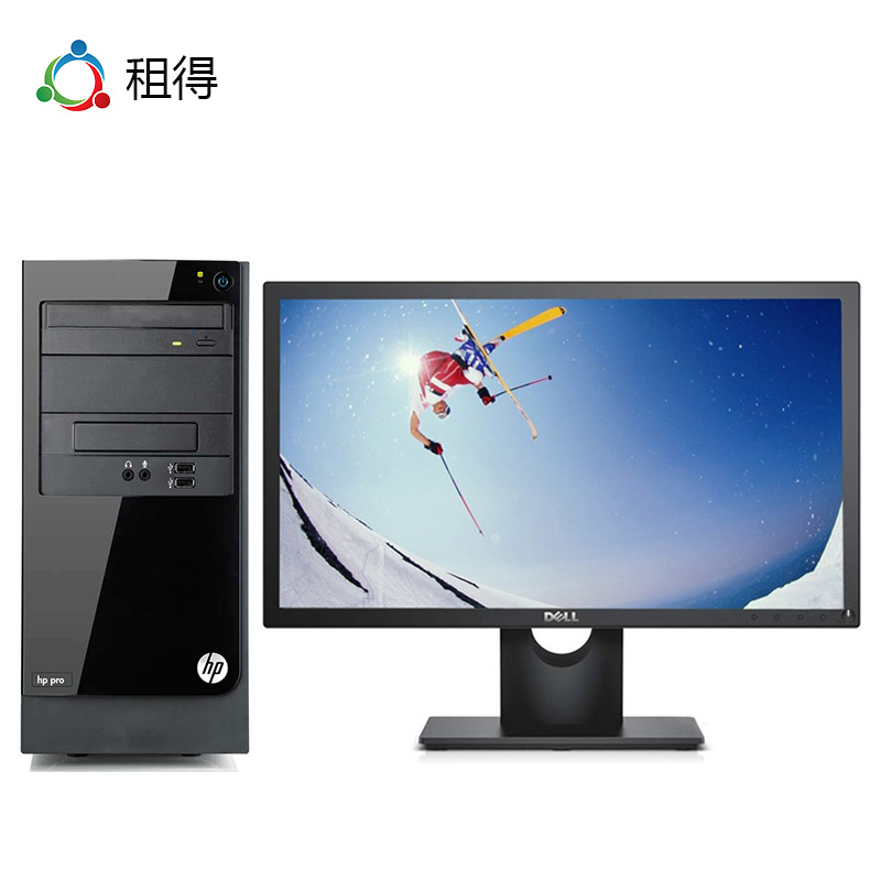HP Pro 3380 MT核显办公电脑 i3 系列
