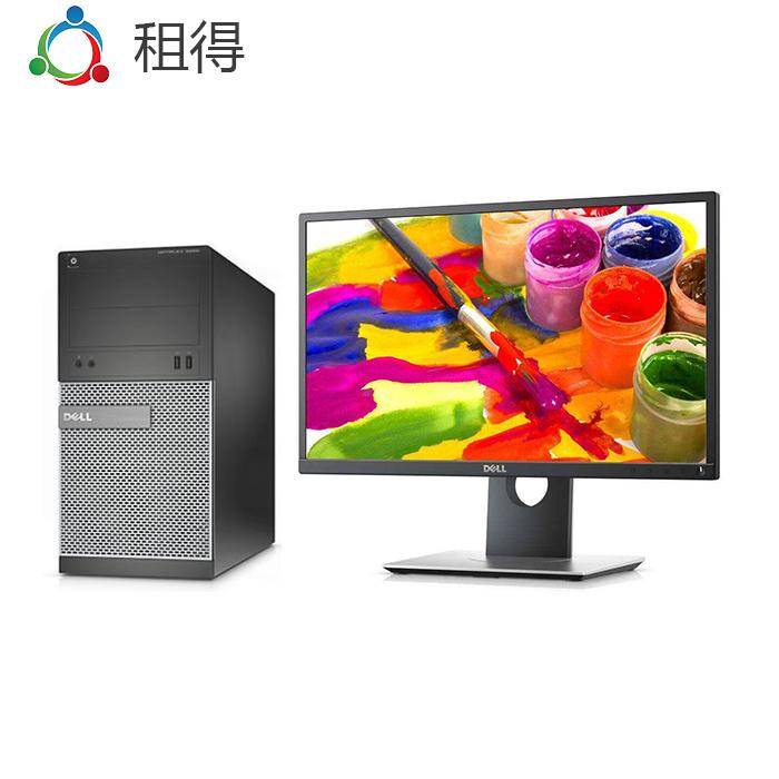 戴尔OptiPlex 3020MT商用办公电脑 i7 独显系列