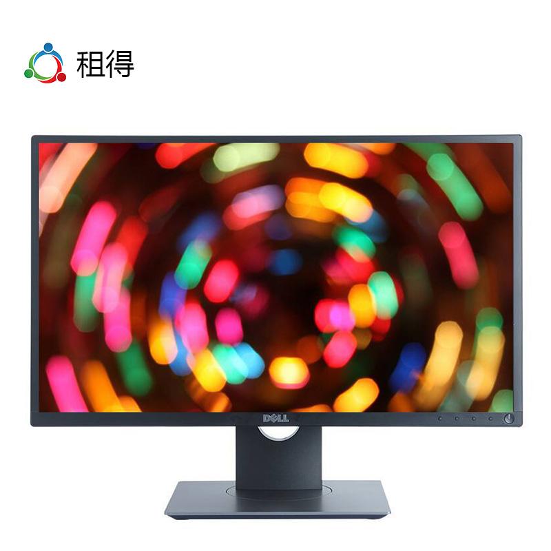 戴尔(DELL) P2317H 23英寸旋转升降滤蓝光背光不闪IPS屏显示器