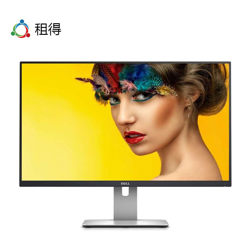 戴爾(DELL) U2715H 27英寸旋轉升降濾藍光背光不閃IPS屏顯示器 2K